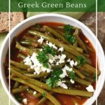 How to make Greek green beans. A simple and easy dish